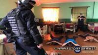На Кіровоградщині ув'язненим однієї із колоній збували наркотичні засоби