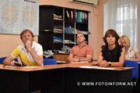 У Кропивницькому Тетяні Ткаченко продовжили термін перебування на посаді директора Музею мистецтв
