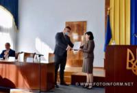 Марія Чорна представила нового голову Кропивницької райдержадміністрації