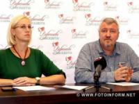 У Кропивницькому відбудеться театральний фестиваль «Вересневі самоцвіти»