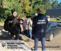 У Кропивницькому начальнику Льотної академії та керівнику училища повідомлено про підозру