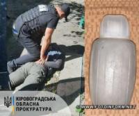У Кропивницькому чоловік торгував небезпечною отруйною речовиною