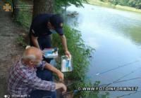 На Кіровоградщині рятувальники провели профілактичну роботу на одній із місцевих водойм