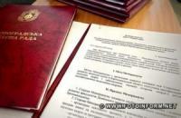 У Кропивницькому Сергій Шульга ініціював підписання тристороннього меморандуму для розвитку медуніверситету