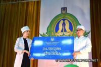 У Кропивницькому Марія Чорна привітала студентів медичного вишу з початком навчального року