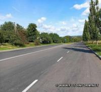 У Новомиргороді завершили ремонт вулиці Соборності