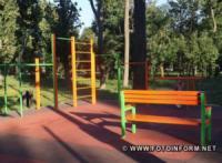У Кропивницькому відкрили перший «Активний парк»