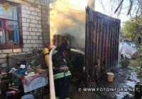 На Кіровоградщині рятувальники приборкали 6 пожеж різного характеру