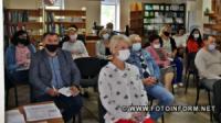 У Кропивницькому обговорювали проблеми розслідування нещасних випадків на підприємстві