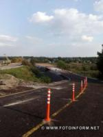 На Кіровоградщині закривають на ремонт міст у селі Куколівка