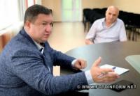 На Кіровоградщині голова обласної ради запровадив виїзні прийоми громадян