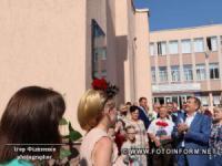 У Кропивницькому відкрили пам' ятну дошку педагогу-земляку