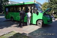 У Кропивницькому презентували нову модель пасажирського транспорту