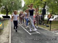 На Кіровоградщині у Благовіщенському почав роботу новозбудований «Активний парк»