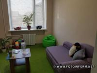У Олександрії запрацювала перша «зелена кімната» для роботи з дітьми,  які потерпіли від злочину
