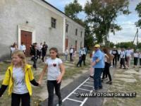 На Кіровоградщині розпочав роботу черговий «Активний парк»