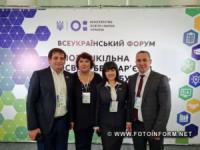 Кіровоградщина отримала сертифікат за досягнення у сфері позашкільної освіти