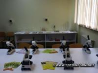 У Кропивницькому відкрили сучасну агролабораторію
