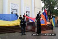У Кропивницькому вірмени святкували День незалежності