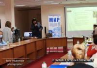 У Кропивницькому презентували проєкт,  який реалізується у 10 регіонах України
