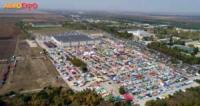 У Кропивницькому завтра відкриється найбільша виставка України Agroexpo-2021
