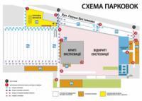 У Кропивницькому на «Agroexpo-2021» діятиме схема паркування транспорту