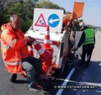 На Кіровоградщині шляховики готують до введення в експлуатацію 100 кілометрів дороги