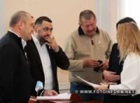 У Кропивницькому відбулася сесія міської ради
