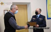У Кропивницькому з нагоди Дня захисників і захисниць України відзначили кращих рятувальників