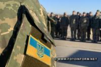 Сергій Шульга у зоні проведення ООС привітав військових зі святом