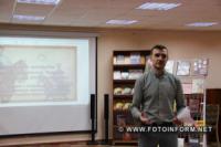 У Кропивницькому розповіли справжню історію заселення Кіровоградщини козаками