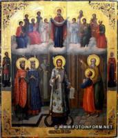 У Кропивницькому до Дня Покрови Пресвятої Богородиці відкрили виставку