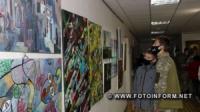 У Кропивницькому демонструють актуальне мистецтво Словакії