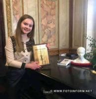 Аліна Шевченко стала лауреаткою міжнародного конкурсу