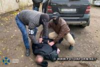 На Кіровоградщині бандити «вибивали» з людей гроші