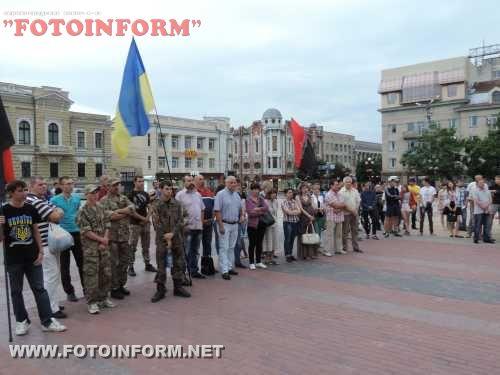 Кіровоград: протест «Правого Сектора» (ФОТО)