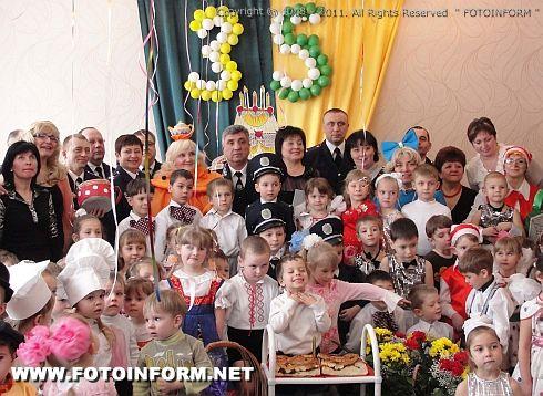 Ведомственный садик УМВД отметил свое 35-летие(ФОТОРЕПОРТАЖ)