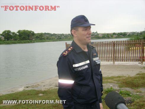 Кировоград: безопасно ли сейчас отдыхать? (фото)