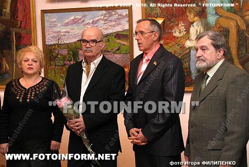В Кировограде открылась персональная выставка Анатолия Янева (ФОТО Игоря Филипенко )
