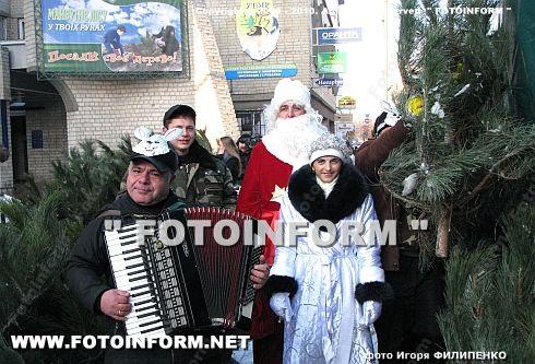 В Кировограде открылась ярмарка (ФОТО Игоря Филипенко)