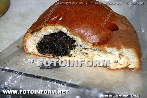 Осторожно, в кировоградских пирожках попадаются камни (ФОТО)