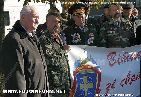 В Кировограде торжественно отметили День украинского казачества фото Игоря Филипенко