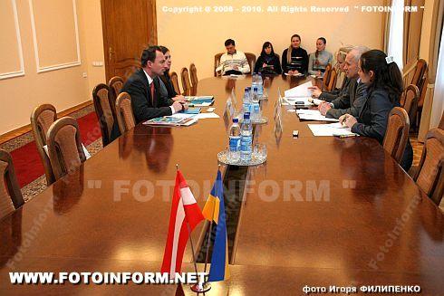 Виктор Серпокрылов: Мы заинтересованы в дальнейшем сотрудничестве с Австрийской Республикой (ФОТО Игоря Филипенко)