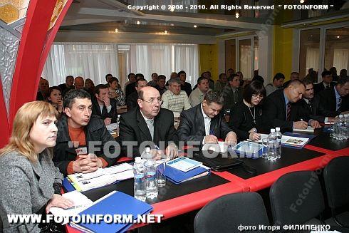 В Кировограде обсудили безопасность пищевых продуктов (ФОТО Игоря Филипенко)