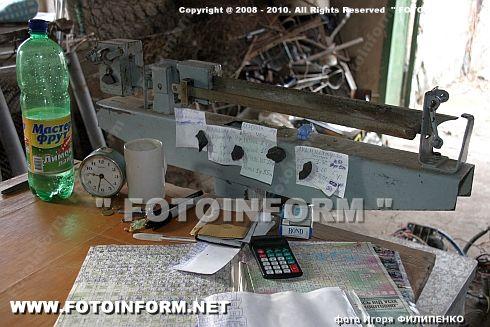 В пункте сбора металла была обнаружена граната. (ФОТО Игоря Филипенко)