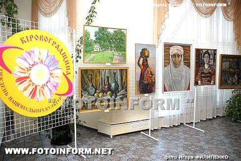 Многонациональная Кировоградщина (ФОТО)
