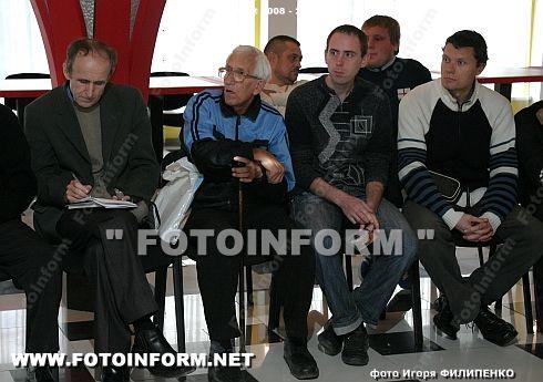 В Кировограде подвели итоги ФК ЗИРКА (ФОТО Игоря Филипенко)