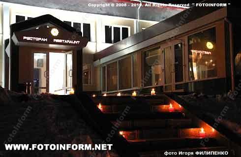 В Кировограде открылся новый ресторан (ФОТО)