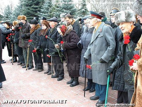 В Кировограде отметили День освобождения (ФОТО Игоря Филипенко)