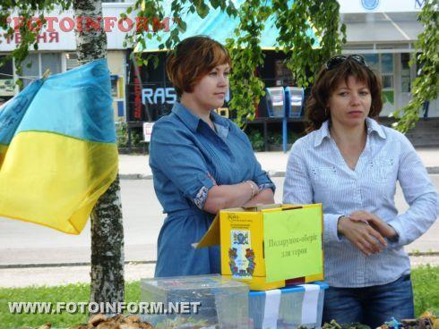 Сегодня, 11 июля, на площади Богдана Хмельницкого состоялся арт-пикник «От сердца к сердцу».